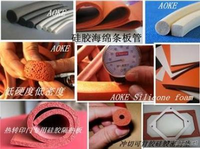 Solid Silicone Sponge Broad