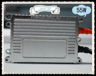 55W Digital Slim Ballast HID