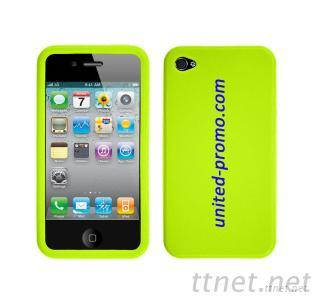 Iphone 4 Silicone Cover