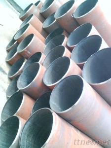 EN10216 Seamless Pipe, EN10216 Seamless Pipes