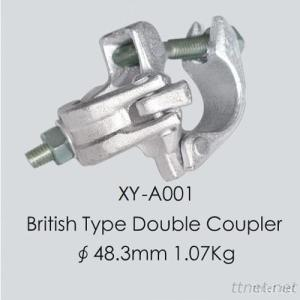 Drop Forged British Type Double Coupler