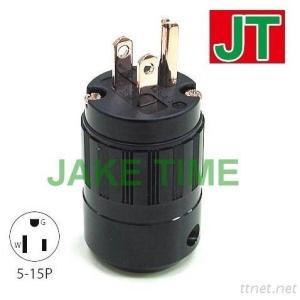 Audio Grade NEMA 5-15P Power Plugs