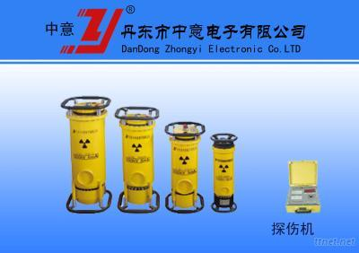 Portable Frequency-Converted And Gas-Filled X-Ray Ndt Equipment