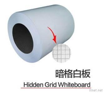 HOT-SELLING Whiteboard Surface With Grid Line For Writing Board