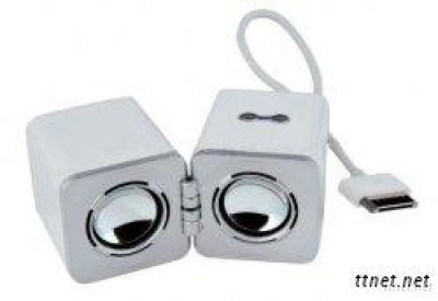 Iphone/Ipad Mini Speaker