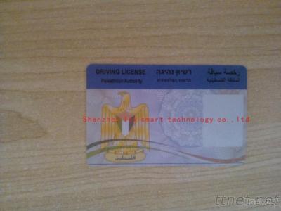125Khz Employee Access ID Card