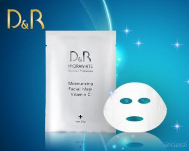 Moisturizing Facial Mask