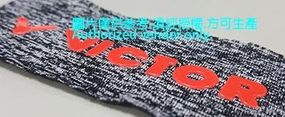 VICTOR Orange TPU Heat Transfer Label