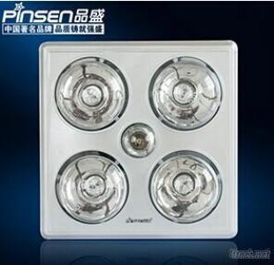 Bathroom Heater With Light