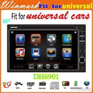Universal Double DIN Car DVD