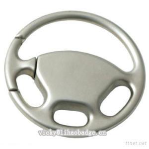 Metal Driving Key Chain
