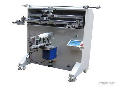 Semi-Auto Cup Press Machine Screen Printing Machine