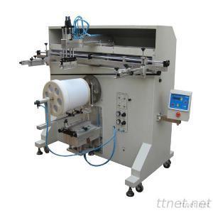Semi-Auto Single Color Buckets Screen Printing Machine
