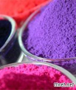 PVB Pigment Chips