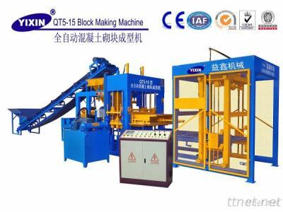 Automatic Block Making Machine(QT5-15)