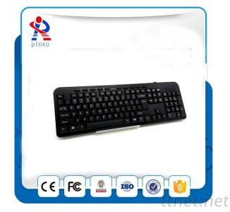 Waterproof Professional Mechanical Wired Multimedia Gaming Keyboard