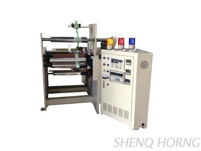 Masking tape Rewinding laminating Machine