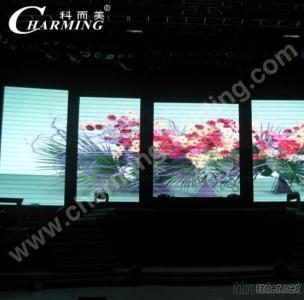 Ultra-Slim 65.5Mm Thickness P5Mm Led Display Screen