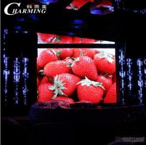 CE Approved P16 Outdoor LED Display Screen