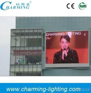 Advertising Board Outdoor P16 LED Display Easy Installation