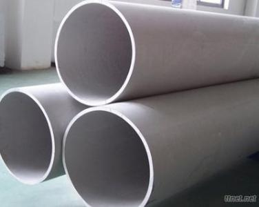 Seamless Stainless Steel Industrial Pipe