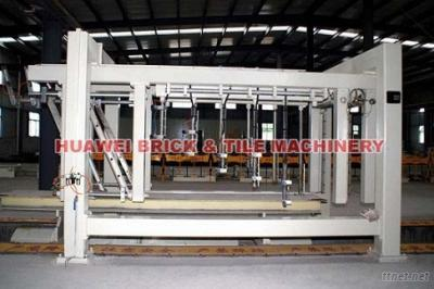 AAC (Autoclaved Aerated Concrete) Block Production Line