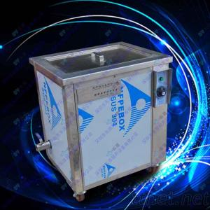 Industrial Stainless Steel Ultrasonic Cleaner