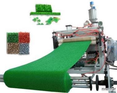 Artificial Plastic Grass Floor Mat Production line