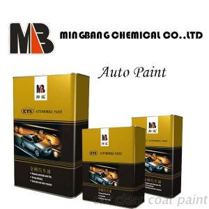 2K High Gloss Car Paint Clear Coat