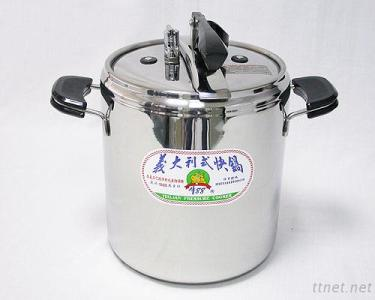 (12L) Stainless-Steel Pressure Cooker