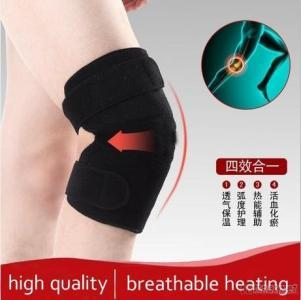 New Products Health Care Nano Infrared Knee Supports