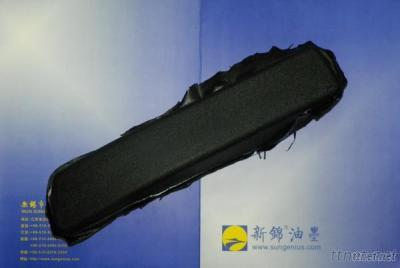 Inmould Coating For PU