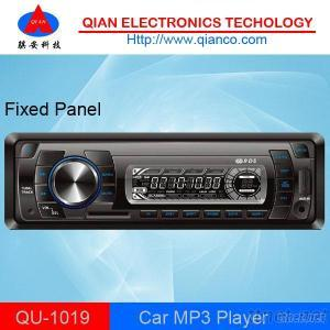 Fixed Pannel Car MP3 Player