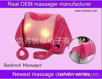 Red Japanese Massage Cushion