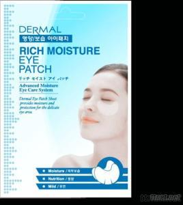 Health Disposable Eye Gel Patch