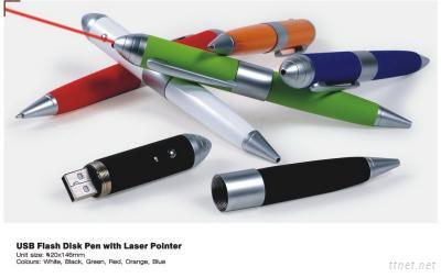 USB Memory Pen With Laser