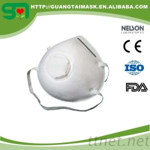 3 Ply N95 Solid Face Mask With Vavle