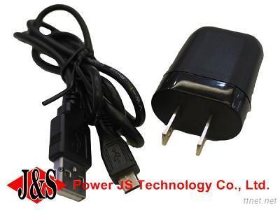 5V 1A Usb Power Adapter