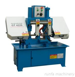 Metal Band Saw GT4220