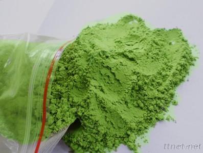 25: 1 Organic Barley Grass Juice Powder Raw Material
