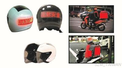 Motorcycle Helmet With Solar Powered LED Display