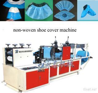 Nonwoven Shoe Cover Machine