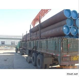 Heat Expands Seamless Steel Pipe