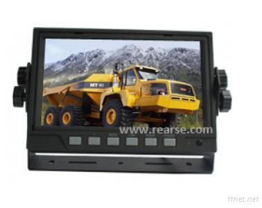 7 inch Digital Freight Vehicle Rear View Monitor