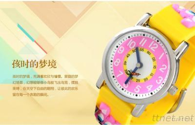 Promotional Kids Watches