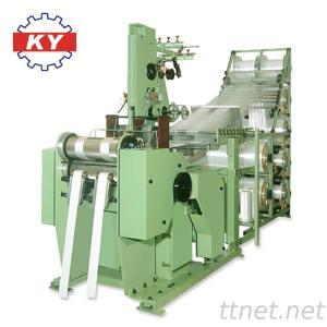 High Quality Medium And Heavy Narrow Fabric Needle Loom Machine