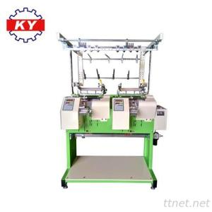 Mutil-Function Cone Winding Machine