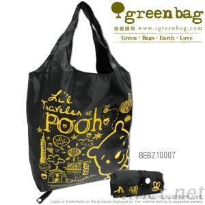 Shopping Gift Bag
