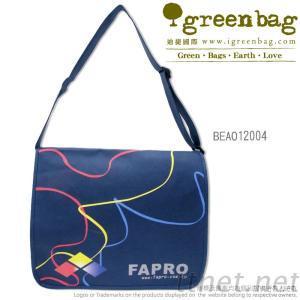 Non Woven School Bag