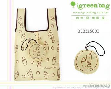 Nylon Foldable Bags